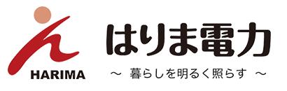 はりま電力ロゴ